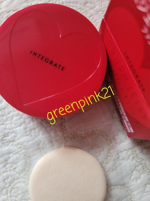 f:id:greenpink21:20210607160319j:image