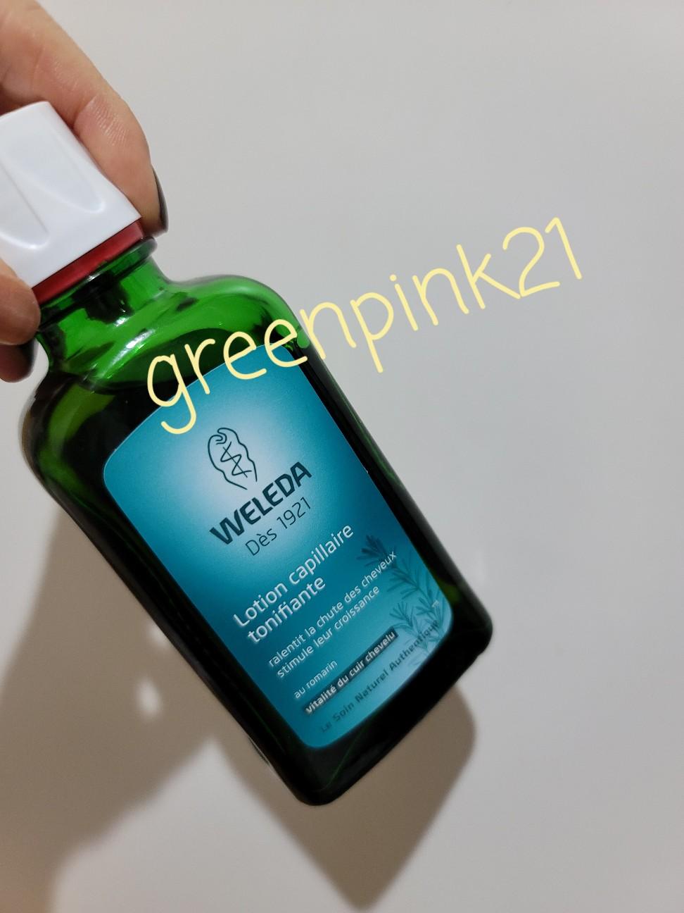 f:id:greenpink21:20210613204048j:plain