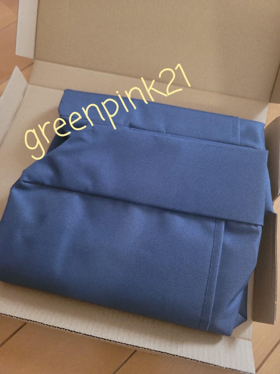 f:id:greenpink21:20210620163656j:image