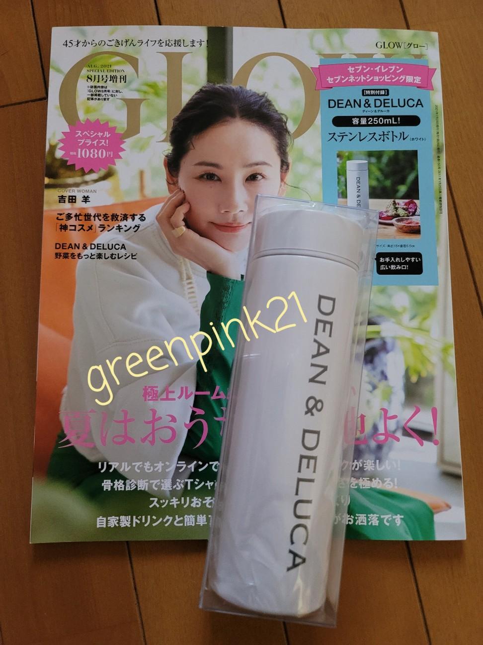 f:id:greenpink21:20210711230549j:image
