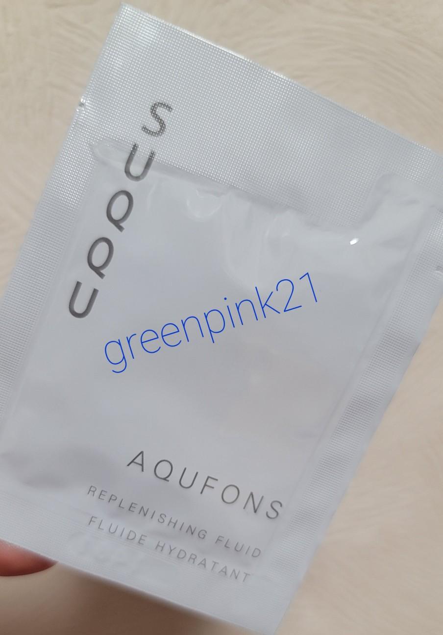 f:id:greenpink21:20210907215249j:plain