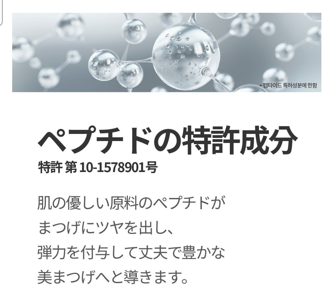 f:id:greenpink21:20210927000335j:image