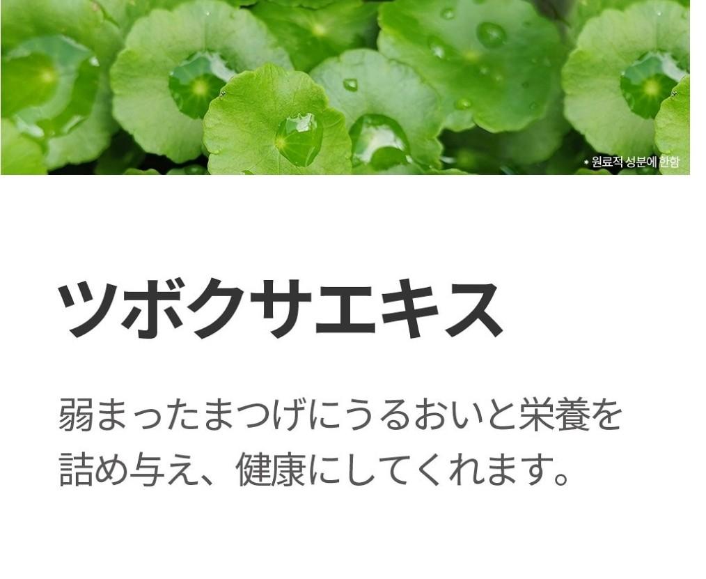 f:id:greenpink21:20210927000403j:image