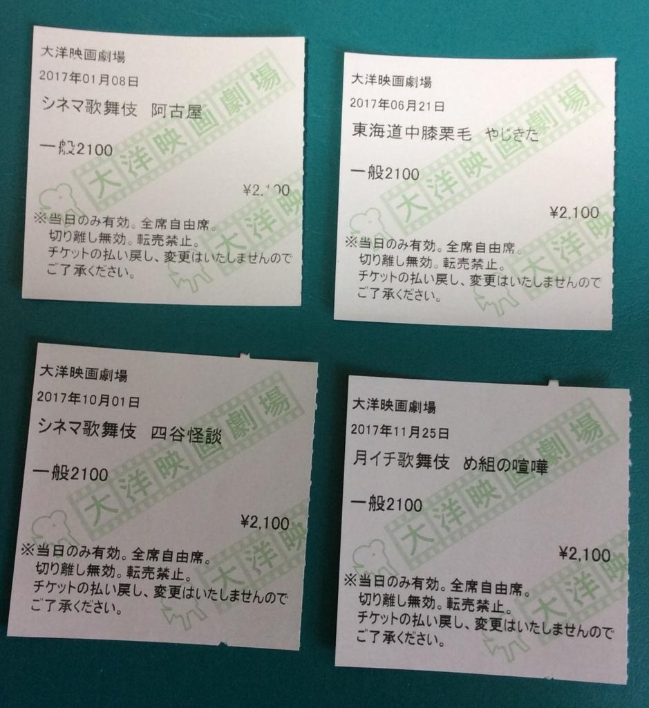f:id:greenpinkviolet:20180102182345j:plain