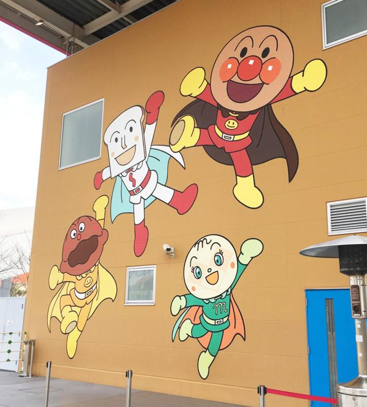 3歳の誕生日に名古屋アンパンマンこどもミュージアム パークに行っ