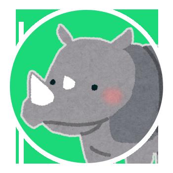 f:id:greenrhinos:20170219180401p:plain
