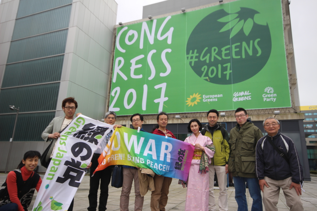 f:id:greens-japan-apgf2015:20170331231935j:plain