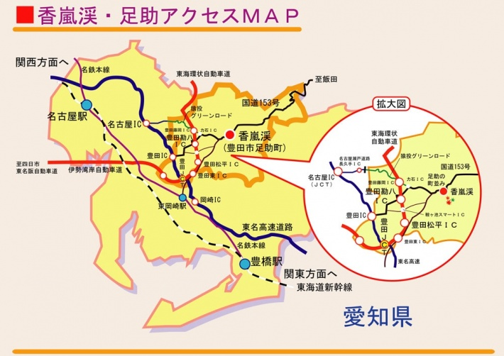 香嵐渓マップ