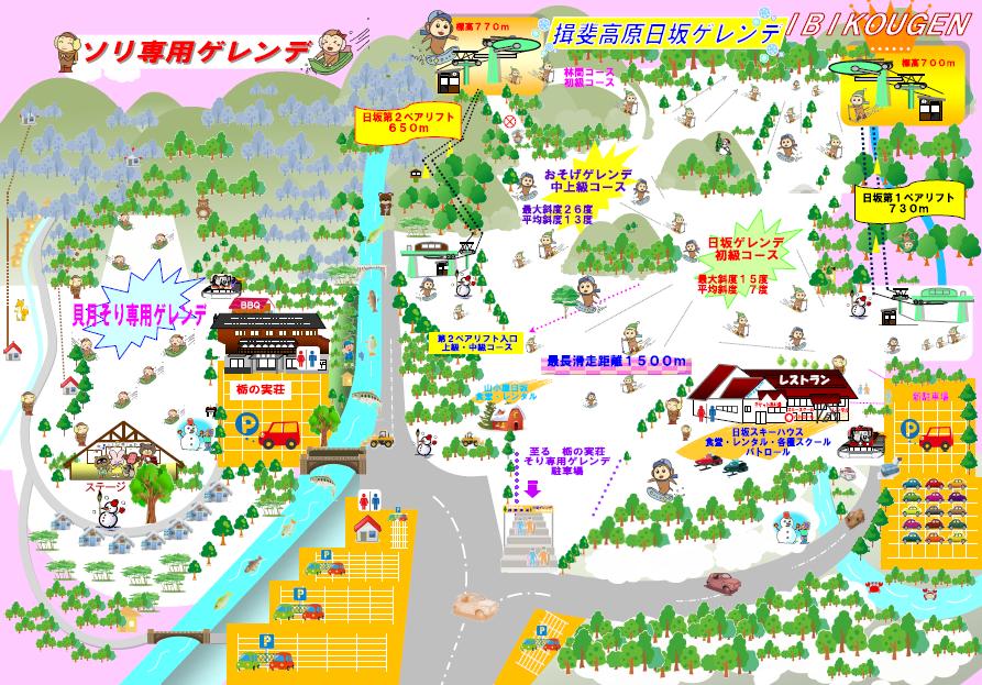 揖斐高原スキー場マップ