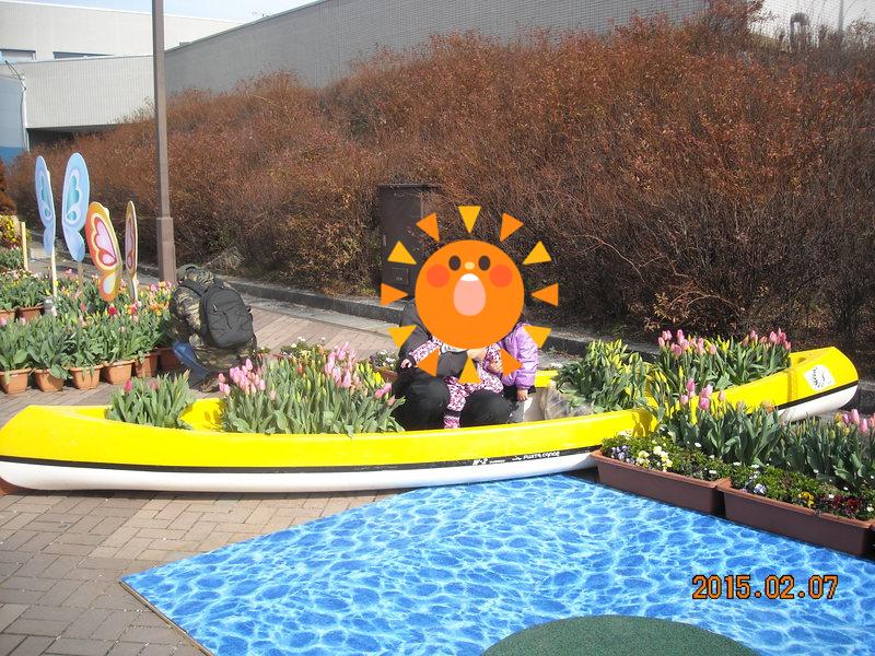 木曽三川公園チューリップ祭り2