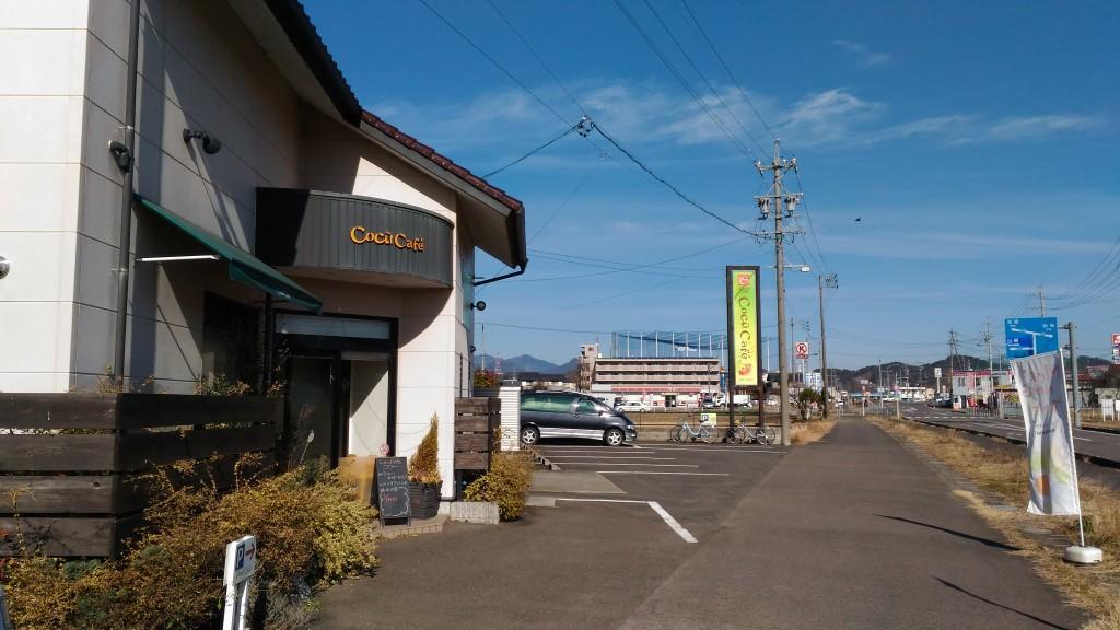 Cocu Cafe