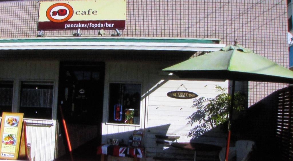 saku cafe(サクカフェ)
