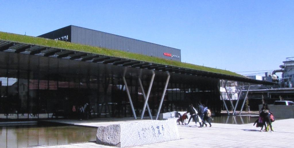 ヤンマーミュージアム