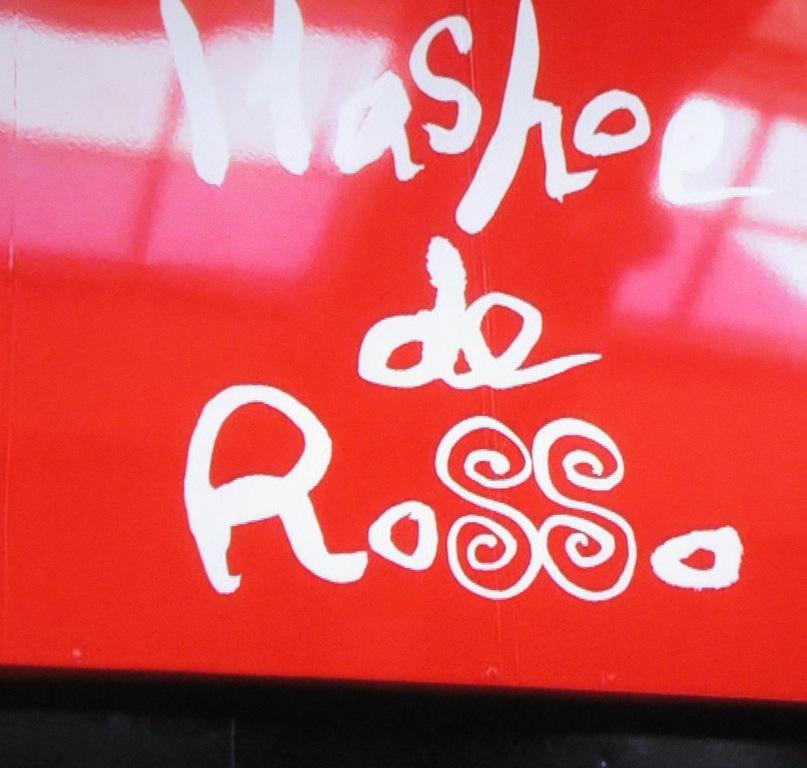ハッシュ・デ・ロッソ