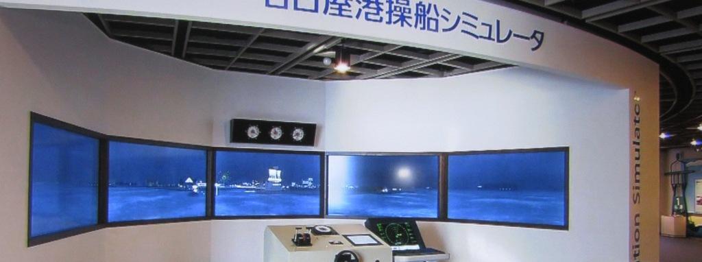 名古屋海洋博物館の操船体験