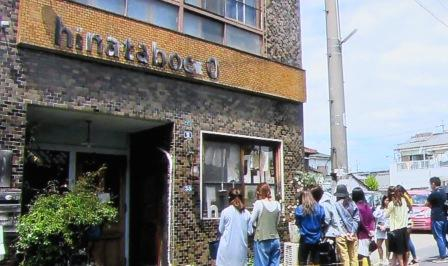 cafe zakka hinataboccoのミルクレープ