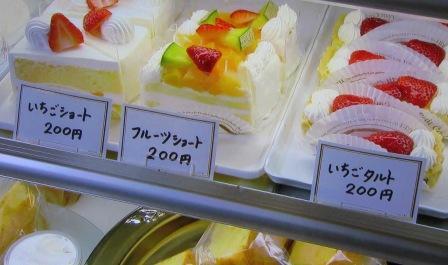りんごの木のケーキ 名古屋市