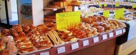 シャンテーコジマ値段100円
