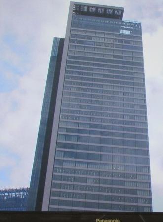 ソラノイロ名古屋