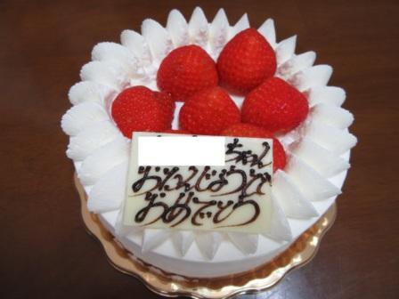 さんらいずの誕生日ケーキ