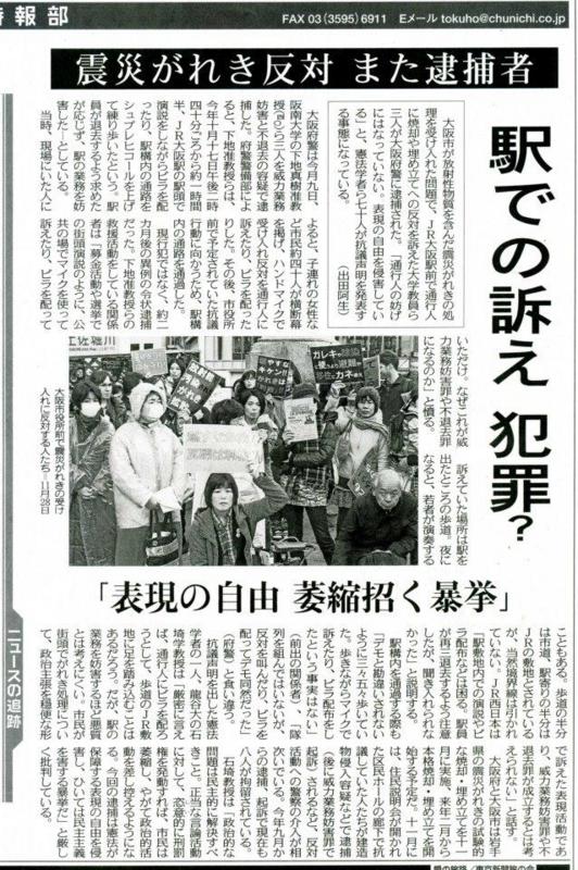f:id:greens_kyoto:20130102044834j:image