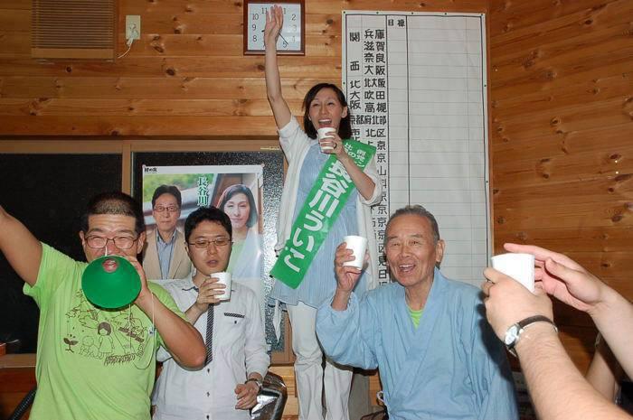 f:id:greens_kyoto:20130724100259j:image