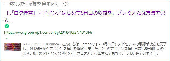 f:id:greenupf:20190119214900p:plain