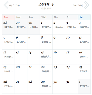 暦モード5月の公開記事