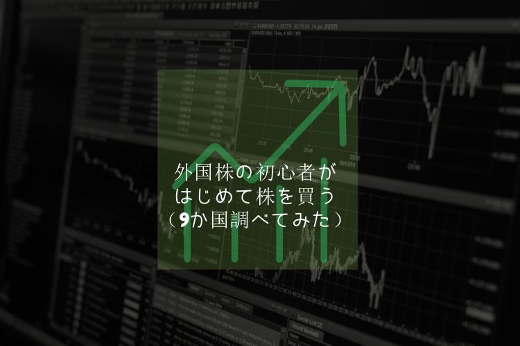 f:id:greenupf:20191007225145j:plain