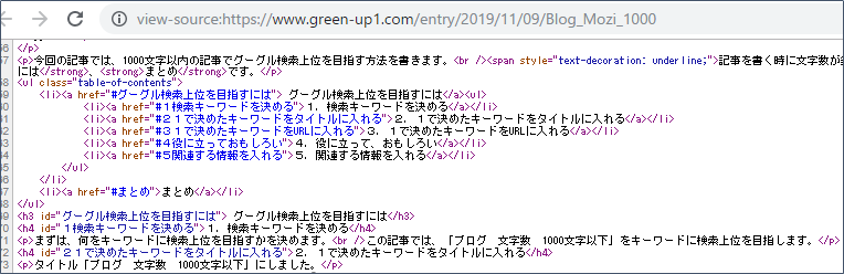 f:id:greenupf:20191109174702p:plain
