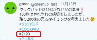 f:id:greenupf:20191116120958p:plain