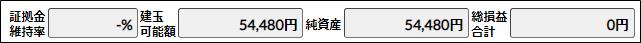 f:id:greenupf:20191205224022p:plain