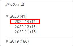 f:id:greenupf:20200325213829p:plain