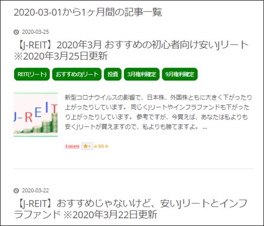 f:id:greenupf:20200325214017p:plain
