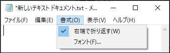 f:id:greenupf:20200520230351p:plain