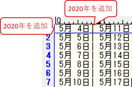 f:id:greenupf:20200603205934p:plain