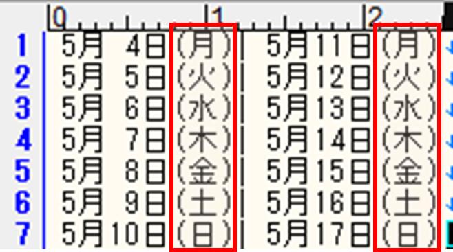 f:id:greenupf:20200603211437p:plain