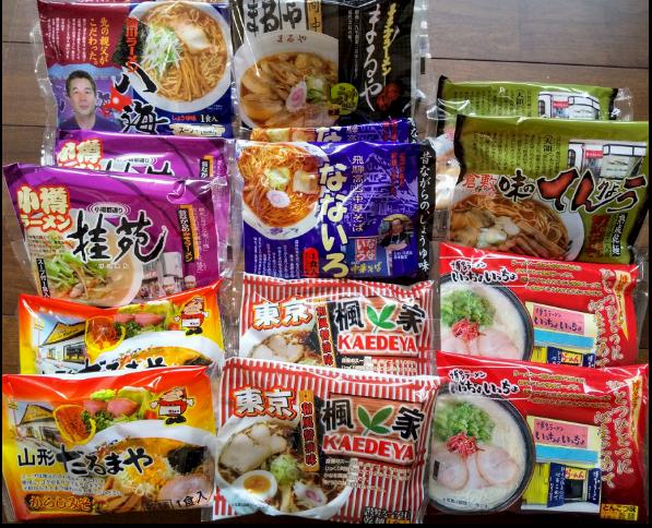 ふるさと優待(繁盛店ラーメン16食)