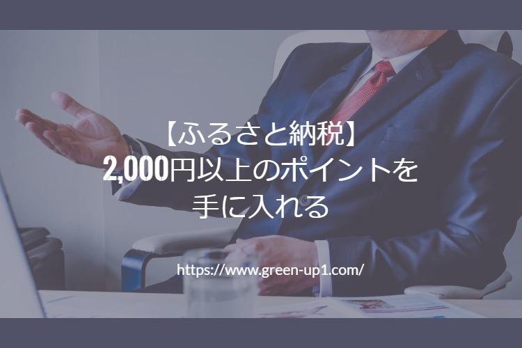 f:id:greenupf:20200922223027j:plain
