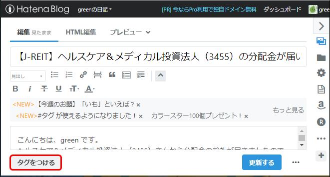 f:id:greenupf:20201025084339p:plain