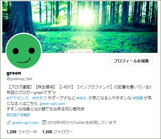 f:id:greenupf:20210812163647p:plain