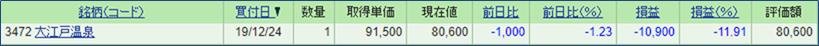 f:id:greenupf:20210814090904p:plain