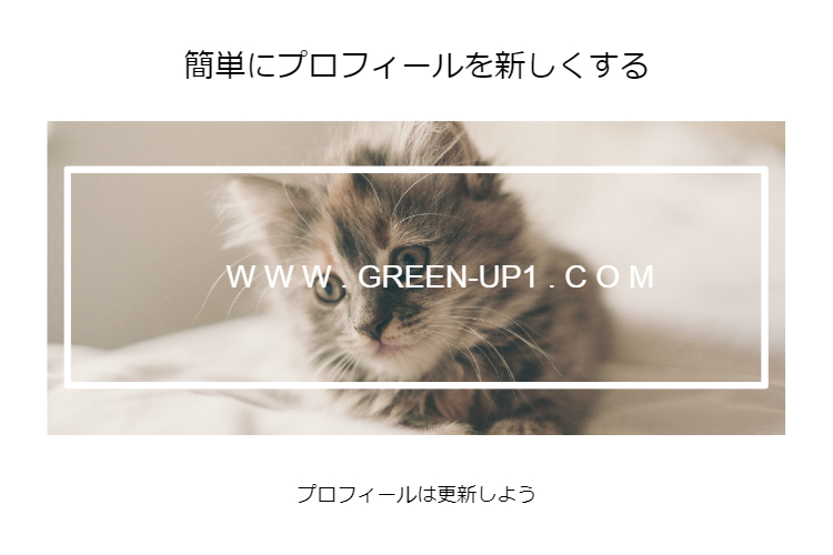 f:id:greenupf:20210814155344j:plain