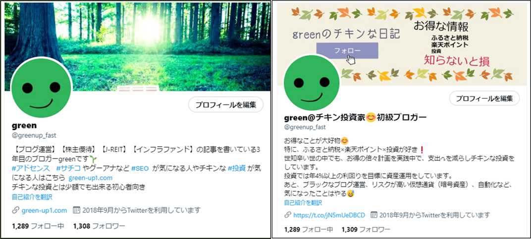 f:id:greenupf:20210814171259p:plain