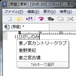 20091204072122