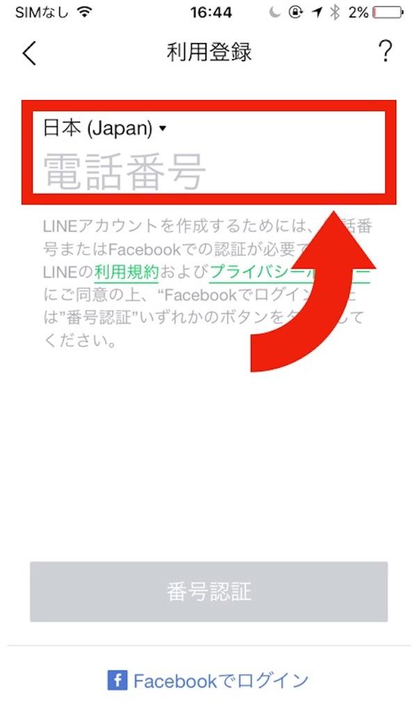 f:id:greyrabbit0313:20170727181457j:image