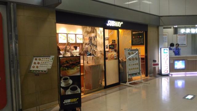 羽田空港サブウェイ