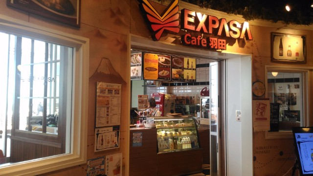 EXPASA Cafe 羽田