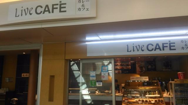 ライブカフェ