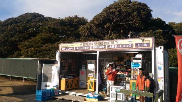 若洲海浜公園 つり具レンタル